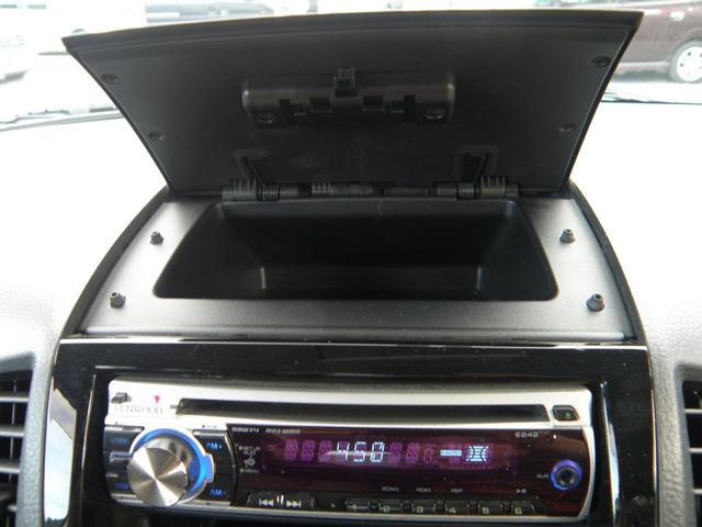 G ETC 片側電動スライドドア プッシュスタート スマートキー 電動ミラー CD Hレベライザー サイドバイザー タイミングチェーン ベンチシート オートエアコン パワステ ABS エアバック(16枚目)