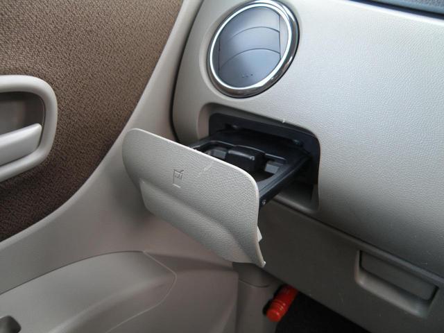 G ETC 片側電動スライドドア プッシュスタート スマートキー 電動ミラー CD Hレベライザー サイドバイザー タイミングチェーン ベンチシート オートエアコン パワステ ABS エアバック(24枚目)