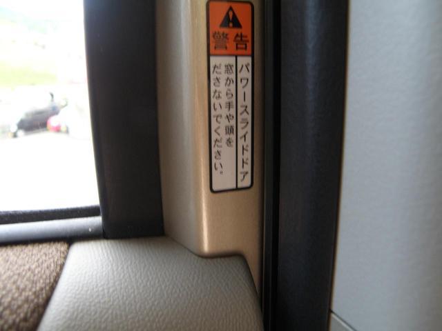 G ETC 片側電動スライドドア プッシュスタート スマートキー 電動ミラー CD Hレベライザー サイドバイザー タイミングチェーン ベンチシート オートエアコン パワステ ABS エアバック(26枚目)