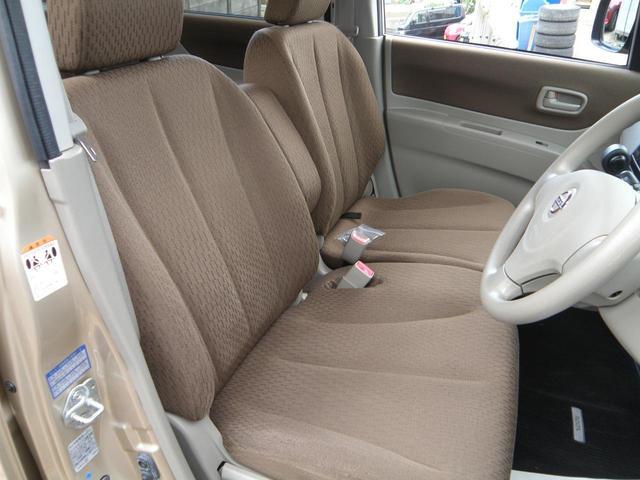 G ETC 片側電動スライドドア プッシュスタート スマートキー 電動ミラー CD Hレベライザー サイドバイザー タイミングチェーン ベンチシート オートエアコン パワステ ABS エアバック(33枚目)