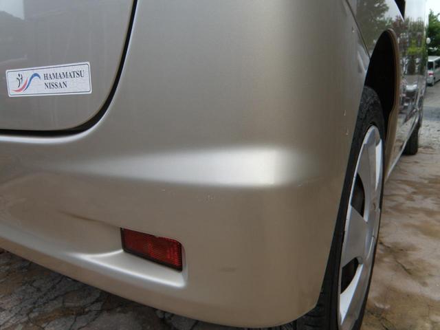 G ETC 片側電動スライドドア プッシュスタート スマートキー 電動ミラー CD Hレベライザー サイドバイザー タイミングチェーン ベンチシート オートエアコン パワステ ABS エアバック(43枚目)