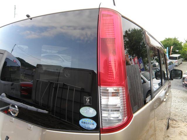 G ETC 片側電動スライドドア プッシュスタート スマートキー 電動ミラー CD Hレベライザー サイドバイザー タイミングチェーン ベンチシート オートエアコン パワステ ABS エアバック(49枚目)