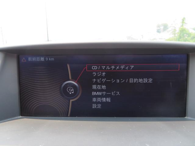 135iクーペMスポーツ黒革 禁煙 BBS18AW Bカメラ(16枚目)