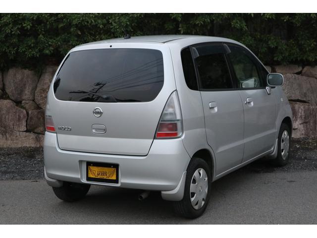「日産」「モコ」「コンパクトカー」「神奈川県」の中古車8