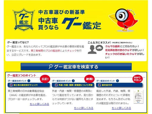 ETC CD再生 フルフラットシート Wエアバッグ ABS(2枚目)