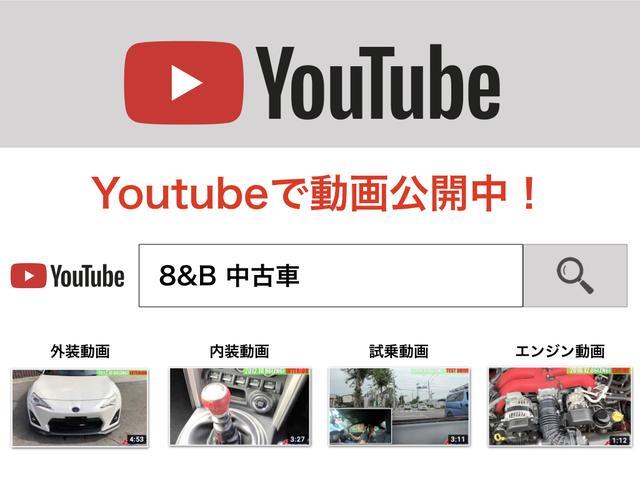 「トヨタ」「86」「クーペ」「東京都」の中古車42
