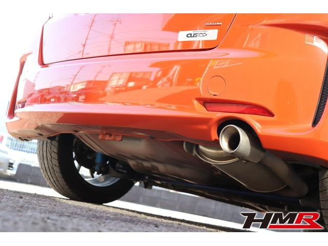 RS ファインスタイル Weds16AW クスコ車高調 社外クラッチ ギャザーズSDナビ(13枚目)