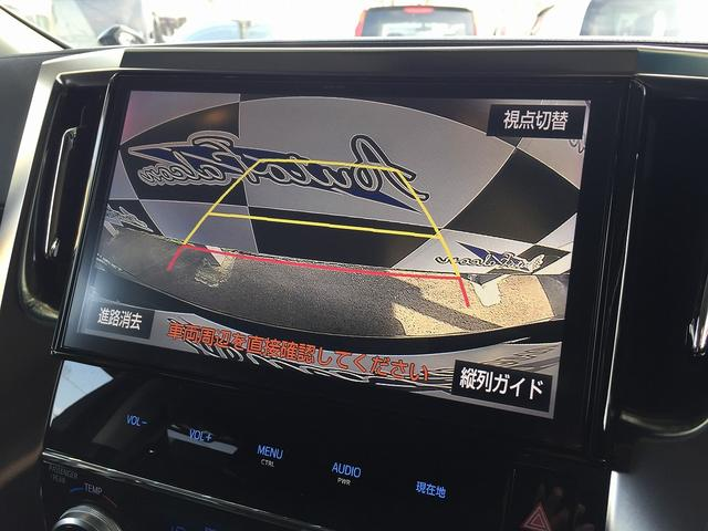 2.5S Cパッケージ 専用BIGナビ フリップダウンモニタ(4枚目)