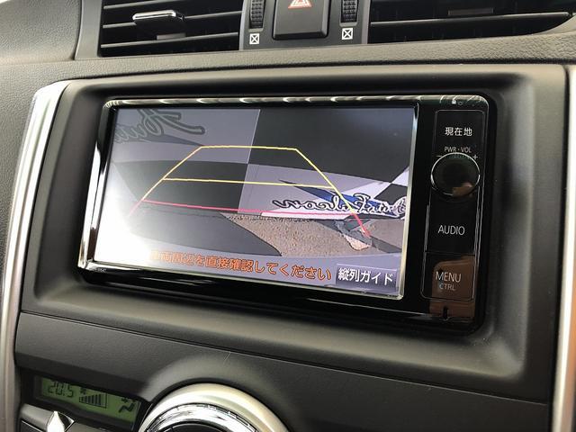 250G 純正ナビ 新品タイヤ 社外アルミ19インチ(3枚目)