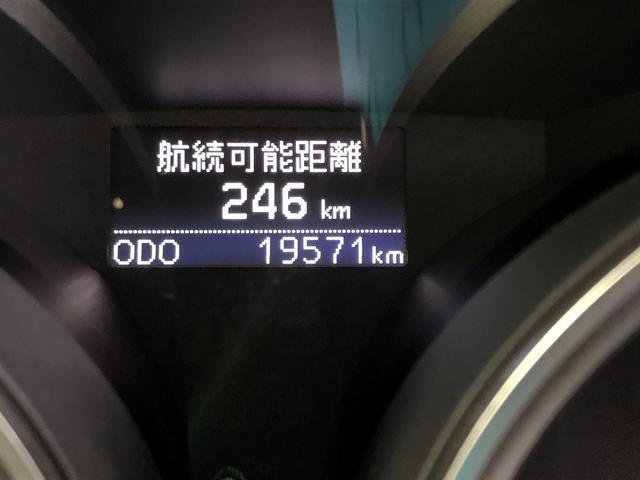 250G 純正ナビ 新品タイヤ 社外アルミ19インチ(20枚目)