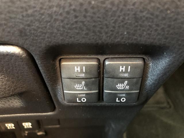 シートヒーター付きで寒い日も楽々快適に☆