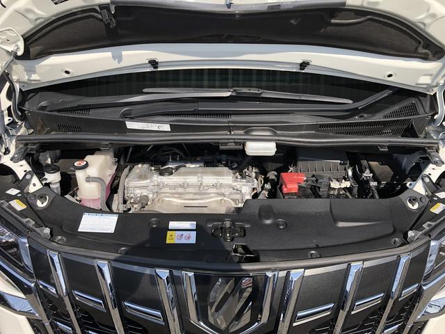 全車AIS自動車鑑定協会により鑑定証発行しております。