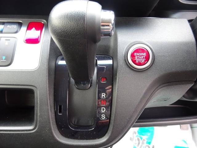 車検・整備・修理・板金はもちろんのこと、社外のナビ、地デジチューナー、ETC、社外パーツ等々の取り付けも承ります。お気軽にご相談ください。