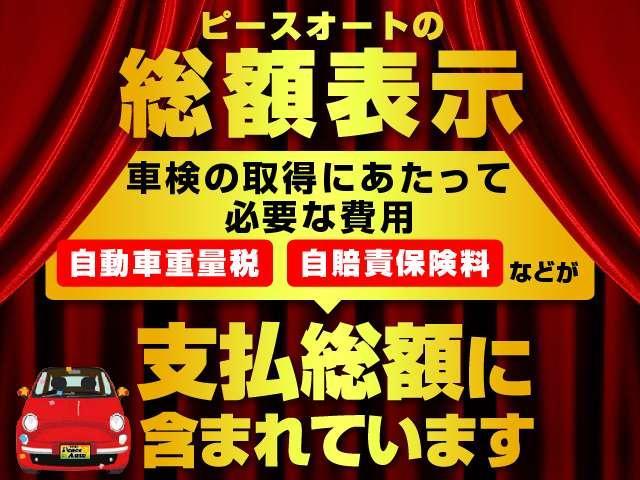 「スズキ」「アルトラパン」「軽自動車」「神奈川県」の中古車45