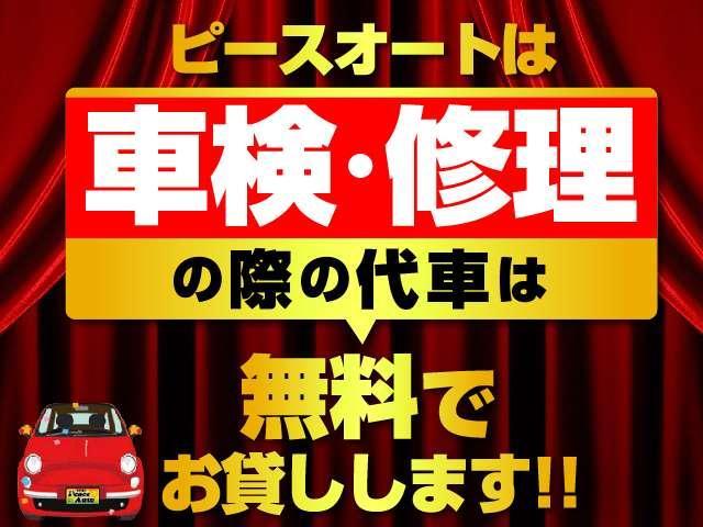「スズキ」「アルトラパン」「軽自動車」「神奈川県」の中古車46