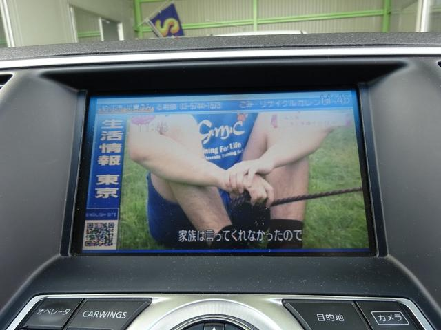 「日産」「ティアナ」「セダン」「神奈川県」の中古車22