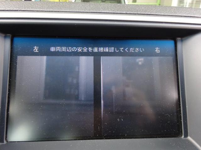「日産」「ティアナ」「セダン」「神奈川県」の中古車50