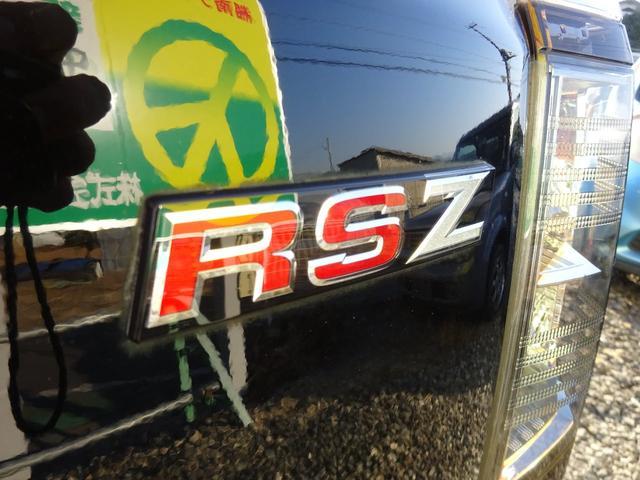 RSZ 修復歴なし 走行83000キロ タイミングチェーン キーレス オートエアコン 社外HDDナビCD録音 ETC 純正17インチアルミホイール HID 7人乗り3列シートパドルシフトコーナーセンサー(16枚目)