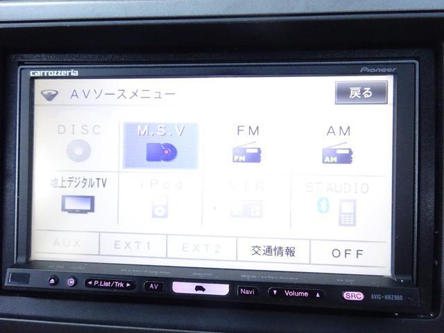 RSZ 修復歴なし 走行83000キロ タイミングチェーン キーレス オートエアコン 社外HDDナビCD録音 ETC 純正17インチアルミホイール HID 7人乗り3列シートパドルシフトコーナーセンサー(48枚目)