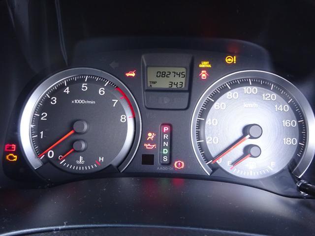RSZ 修復歴なし 走行83000キロ タイミングチェーン キーレス オートエアコン 社外HDDナビCD録音 ETC 純正17インチアルミホイール HID 7人乗り3列シートパドルシフトコーナーセンサー(55枚目)