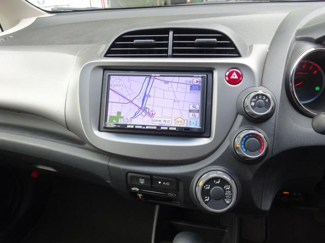 13G・スマートセレクション 平成24年式 走行10000キロ タイミングチェーン スマートキー メモリーナビ バックカメラ ワンセグTV エアコン パワステ フル装備 盗難防止装置 電動格納ミラー フルフラットシート ETC(37枚目)