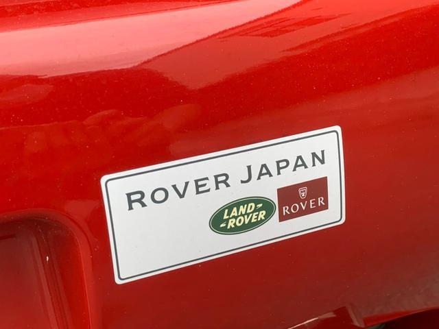 「MG」「MGF」「オープンカー」「神奈川県」の中古車33