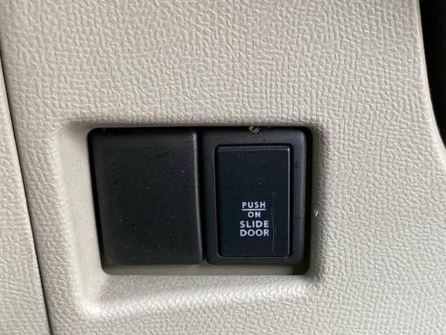 X 片側電動両側スライドドア スマートキープッシュスタート 純正15インチAW フルフラット ベンチシート エアコン パワステ パワーウィンドウ 運転席助手席エアバッグ ABS 電格ミラー(17枚目)