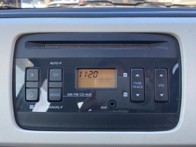 L 法人1オーナー 記録簿 キーレス エネチャージ シートヒーター キーレス 盗難防止装置 インパネCVT タイミングチェーン アイドリングストップ ABS 横滑り防止装置 CD AUX ラジオ(12枚目)
