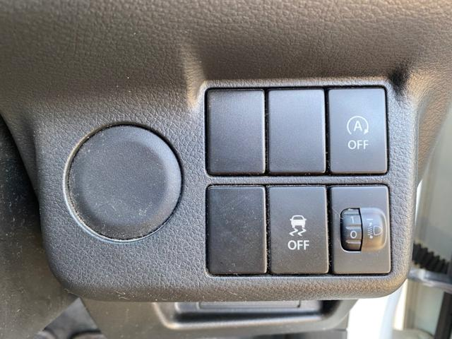 L 法人1オーナー 記録簿 キーレス エネチャージ シートヒーター キーレス 盗難防止装置 インパネCVT タイミングチェーン アイドリングストップ ABS 横滑り防止装置 CD AUX ラジオ(14枚目)