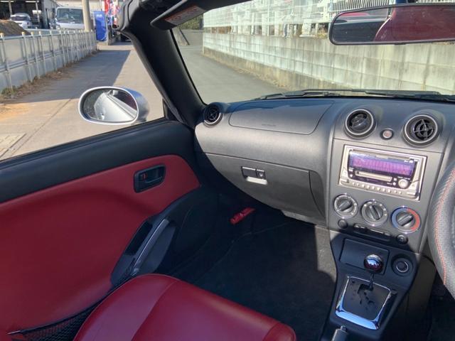 アクティブトップ 記録簿 キーレス ETC 電動オープン 赤革シート シートヒーター 純正MOMOステアリング 社外14インチアルミホイール ターボ タイミングチェーン Wエアバッグ ABS MTモード付4速オートマ(8枚目)