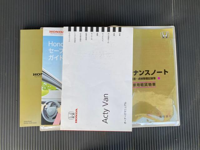 SDX キーレス 記録簿 オートマ ハイルーフ 4人乗り 運転席・助手席エアバッグ エアコン パワステ フルフラットシート(11枚目)