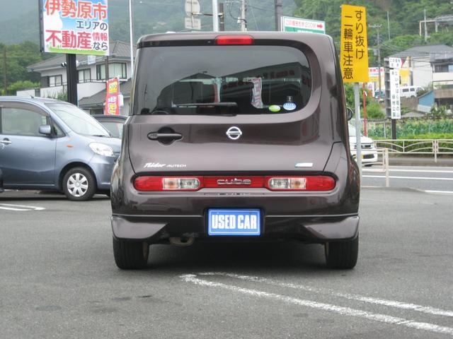 「日産」「キューブ」「ミニバン・ワンボックス」「神奈川県」の中古車3