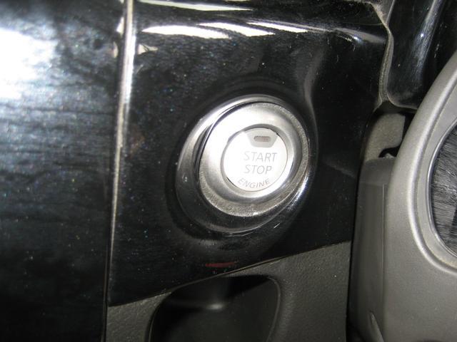 「日産」「キューブ」「ミニバン・ワンボックス」「神奈川県」の中古車25