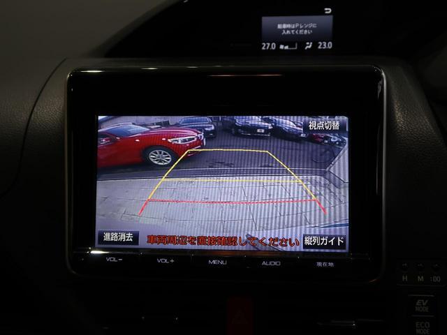 ●ネクステージ横浜港北インター店はお車の販売・買取はもちろん。自動車保険の取り扱いもしておりお客様のカーライフサポートをさせていただく体制を整えております。