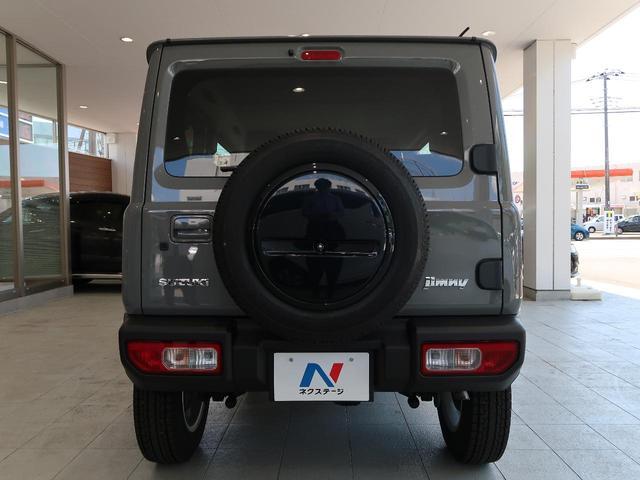 XC 5MT パートタイム4WD インタークーラーターボ(4枚目)