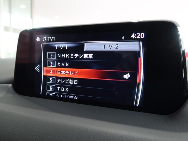 XD プロアクティブ 登録済み未使用車 純正ナビTV(3枚目)