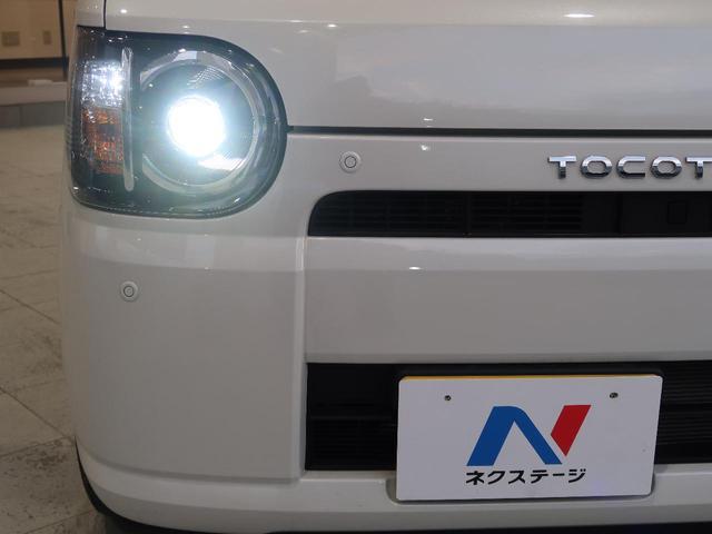 L SAIII LEDヘッドライト(15枚目)