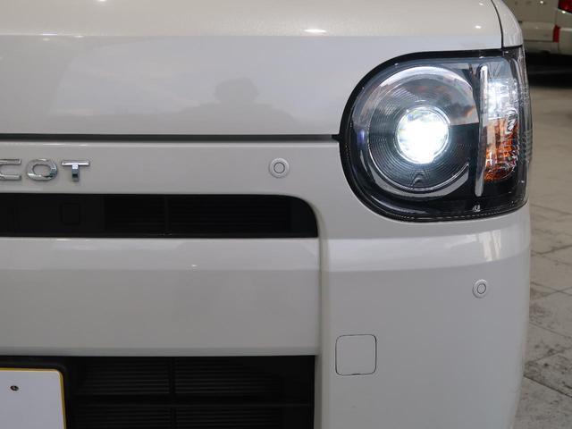L SAIII LEDヘッドライト(16枚目)