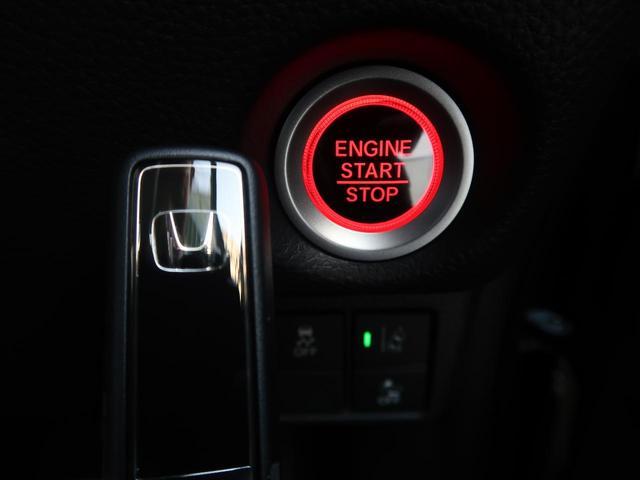 【スマートキー&プッシュスタート】☆鍵を挿さずにポケットに入れたまま鍵の開閉、エンジンの始動まで行えます。