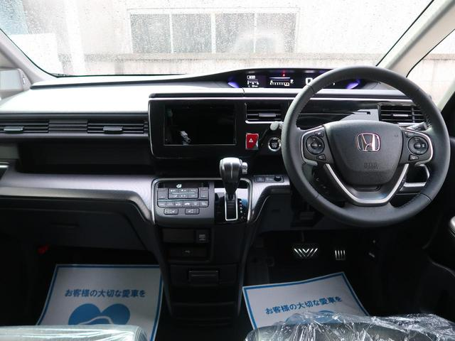 ●ネクステージグループ総在庫20000台以上!横浜港北インター店取り寄せ可能です☆安心できる品質と満足頂ける価格に自信あります!修復歴該当車全車なし!
