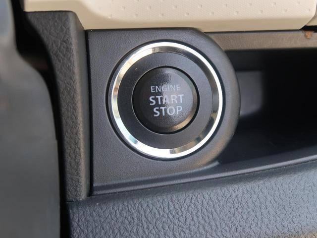 スマートプッシュスタート?鍵の出し入れなくエンジンの始動から停止まで行えます♪