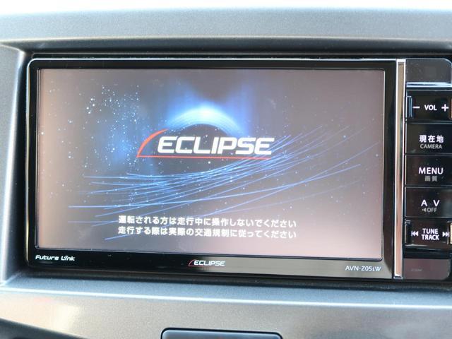 ハイブリッドMZ 社外SDナビ バックカメラ 両側電動スライドドア 衝突軽減装置 車線逸脱防止装置 クルーズコントロール アイドリングストップ スマートプッシュスタート ETC 4WD(3枚目)