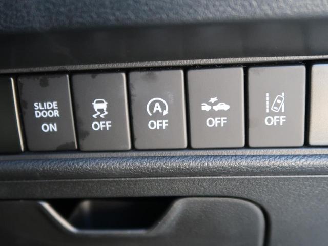 ハイブリッドMZ 社外SDナビ バックカメラ 両側電動スライドドア 衝突軽減装置 車線逸脱防止装置 クルーズコントロール アイドリングストップ スマートプッシュスタート ETC 4WD(5枚目)