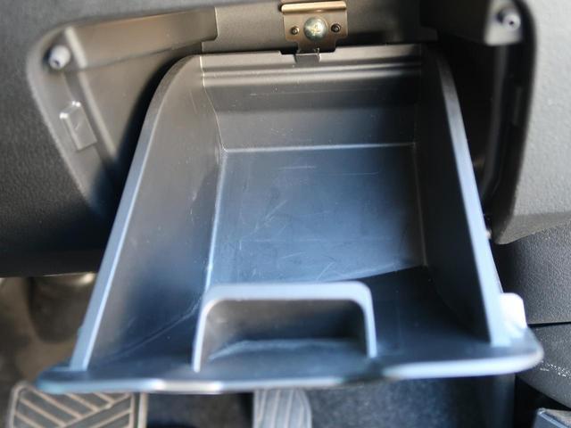 ハイブリッドMZ 社外SDナビ バックカメラ 両側電動スライドドア 衝突軽減装置 車線逸脱防止装置 クルーズコントロール アイドリングストップ スマートプッシュスタート ETC 4WD(25枚目)