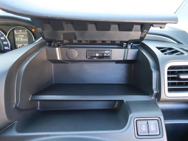 ハイブリッドMZ 社外SDナビ バックカメラ 両側電動スライドドア 衝突軽減装置 車線逸脱防止装置 クルーズコントロール アイドリングストップ スマートプッシュスタート ETC 4WD(26枚目)