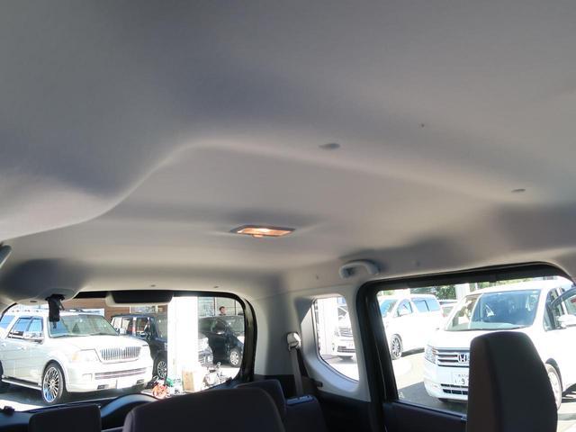 ハイブリッドMZ 社外SDナビ バックカメラ 両側電動スライドドア 衝突軽減装置 車線逸脱防止装置 クルーズコントロール アイドリングストップ スマートプッシュスタート ETC 4WD(31枚目)