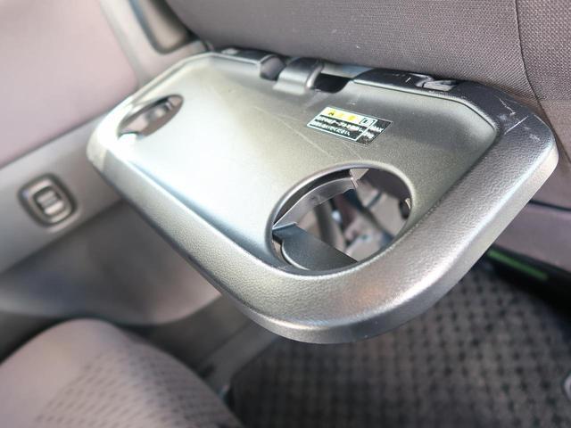 ハイブリッドMZ 社外SDナビ バックカメラ 両側電動スライドドア 衝突軽減装置 車線逸脱防止装置 クルーズコントロール アイドリングストップ スマートプッシュスタート ETC 4WD(34枚目)