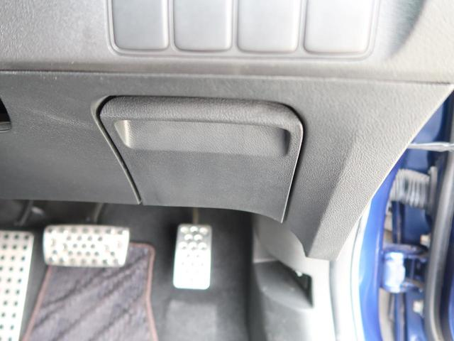 RSZ Sパッケージ ホンダHDDインターナビ バックカメラ 17インチAW HIDヘッドライト ETC パドルシフト キーレスエントリー(45枚目)