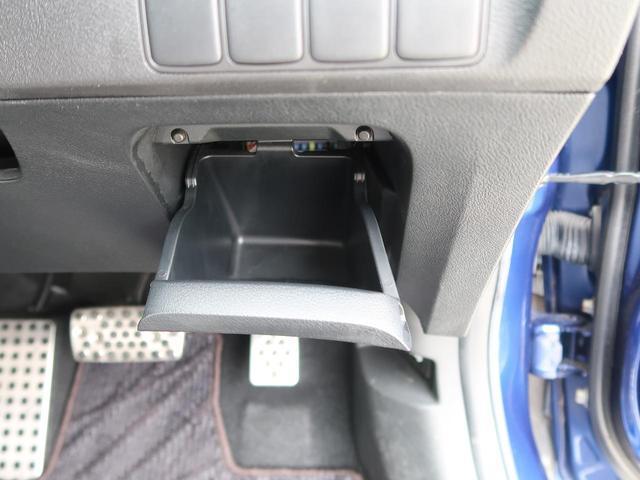 RSZ Sパッケージ ホンダHDDインターナビ バックカメラ 17インチAW HIDヘッドライト ETC パドルシフト キーレスエントリー(46枚目)