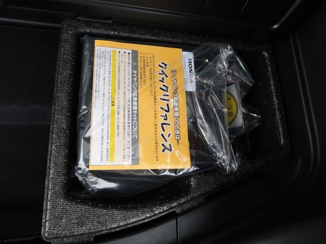 RSZ Sパッケージ ホンダHDDインターナビ バックカメラ 17インチAW HIDヘッドライト ETC パドルシフト キーレスエントリー(60枚目)